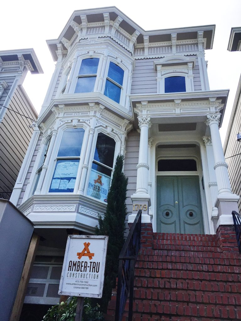 "The ""Full House"" House"